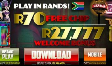 Here's South Africa's most popular R70 Free Casino Chip Bonus!